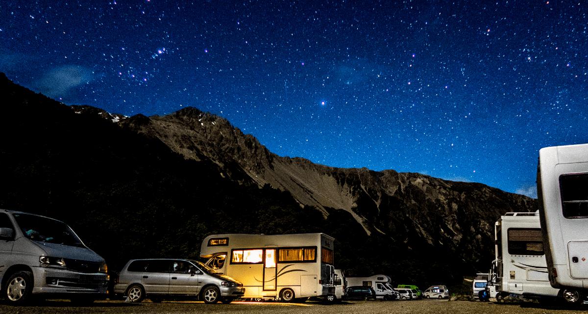 RV or travel trailer